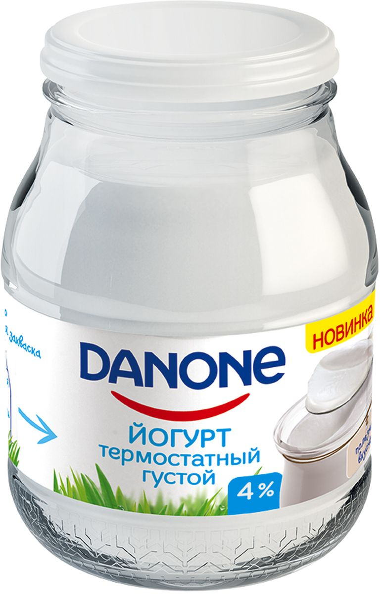 Danone Биойогурт густой термостатный 4%, 250 г keyless chuck grinding chucks quick change 0 3 3 2mm for rotary tools dremel electric grinder drill 8 0 75 long