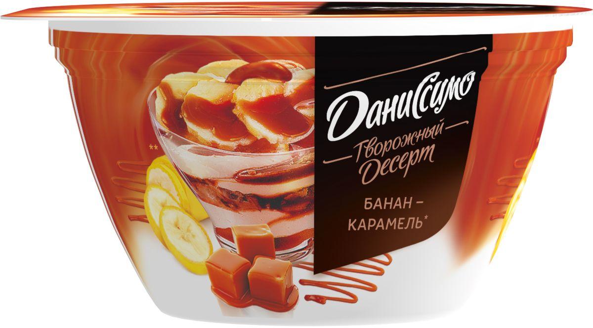 Даниссимо Продукт творожный двухслойный Банан-Карамель 5,8%, 140 г danone продукт творожный груша банан 3 6