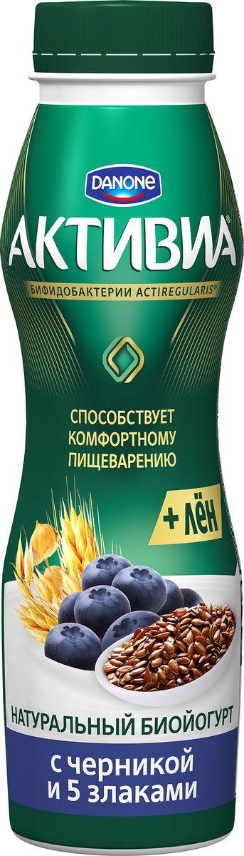 Активиа Биойогурт питьевой Черника-5 Злаков-Льняное семя 2,1%, 290 г danone йогурт питьевой черника ежевика 2 1% 270 г