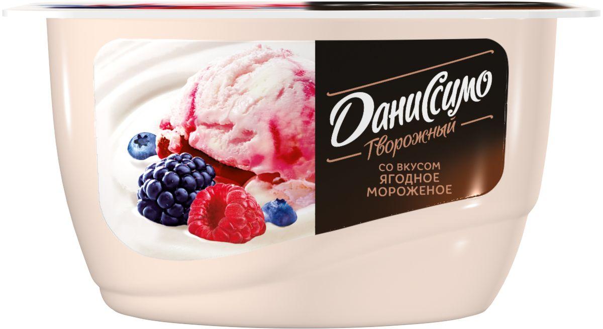 Даниссимо Продукт творожный Ягодное мороженое 5,6%, 130 г111631Продукт творожный Даниссимо Ягодное мороженое 5.6% - это нежное кремовое лакомство, сделанное из обезжиренного творога, молока и сливок, очень похожее на сливочное мороженое со вкусом ежевики и малины.