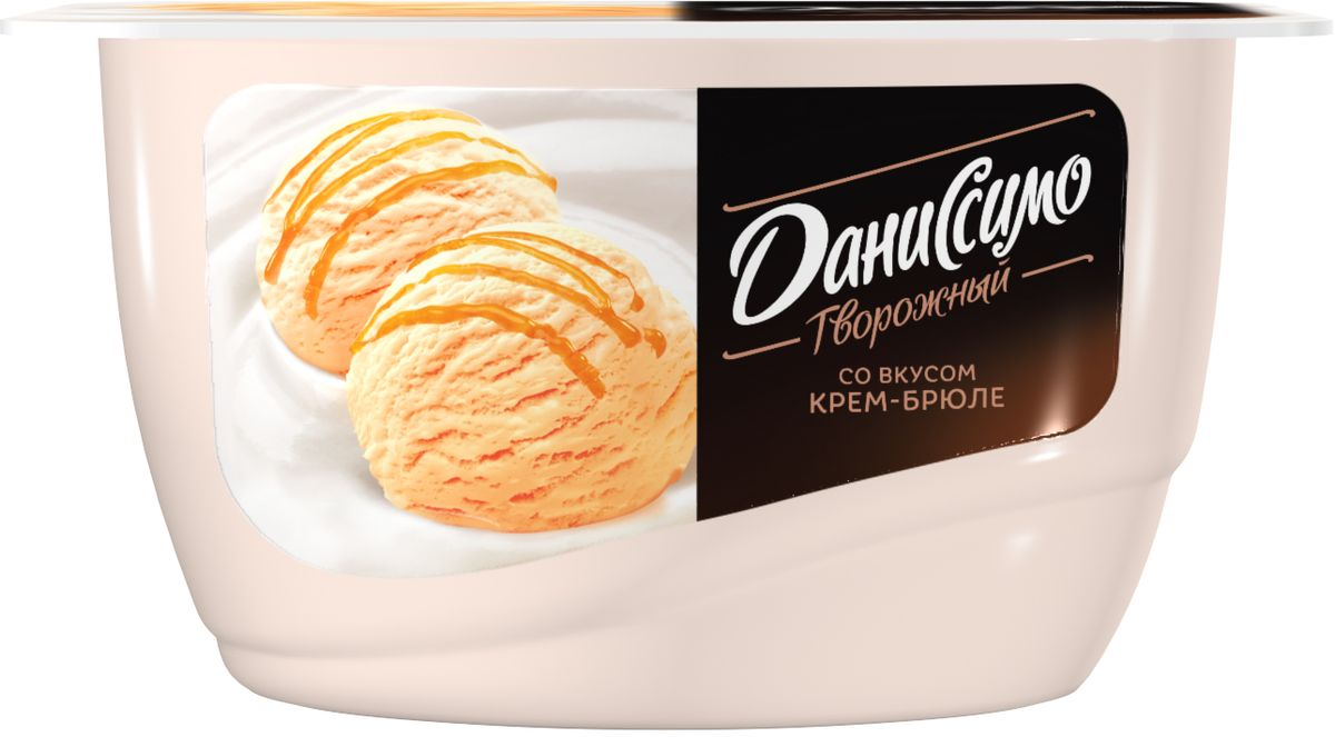 Даниссимо Продукт творожный мороженое Крем-брюле 5,5%, 130 г115990Продукт творожный Даниссимо Крем-брюле 5.5% - это нежное кремовое лакомство, сделанное из обезжиренного творога, молока и сливок, очень похожее на мороженое с одноименным вкусом. Продукт имеет мягкий нежный вкус и является как отличным десертом, так и приятным перекусом.