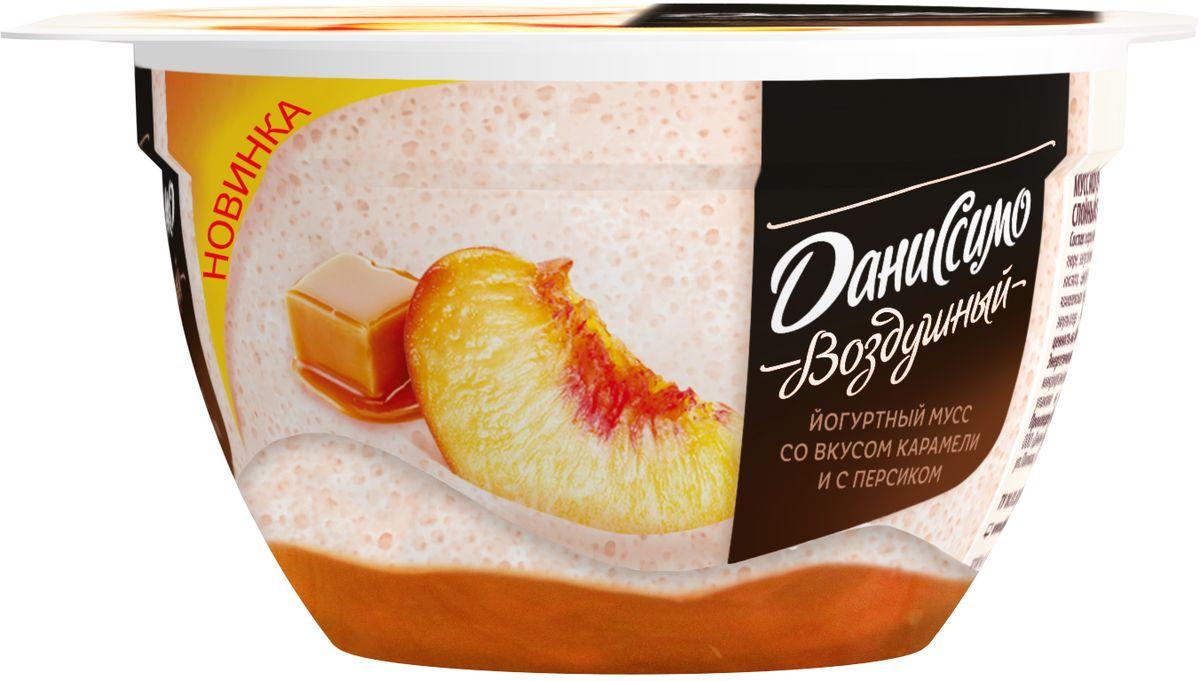 Даниссимо Мусс йогуртный карамельн.,двухсл.с перс.5,4% 135 мл116035Мусс йогуртный Даниссимо Воздушный Карамель и Персик 5.4% 135 г - это легкое и нежное двухслойное лакомство. Верхний слой сделан на основе натурального йогурта с карамельным вкусом, взбитого до состояния однородного мягкого суфле.