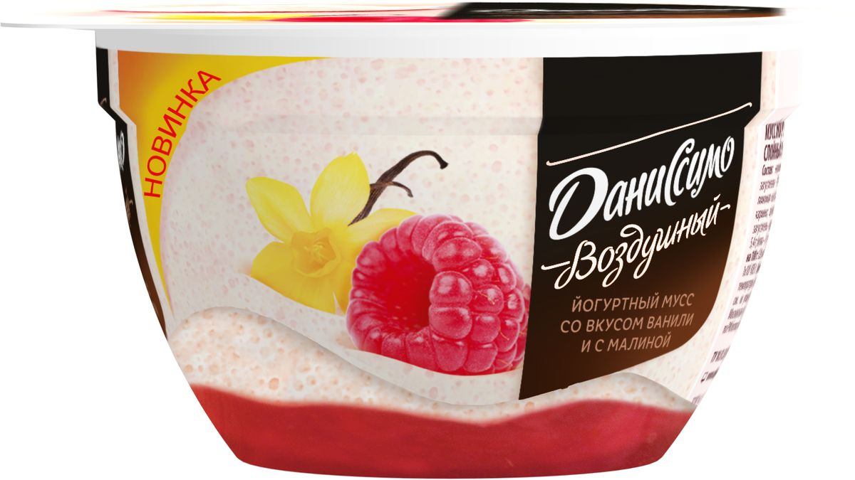 Даниссимо Мусс йогуртный ванильный, двухслойный с малиной 5,4%, 135 мл даниссимо продукт творожный браво шоколад 6 7