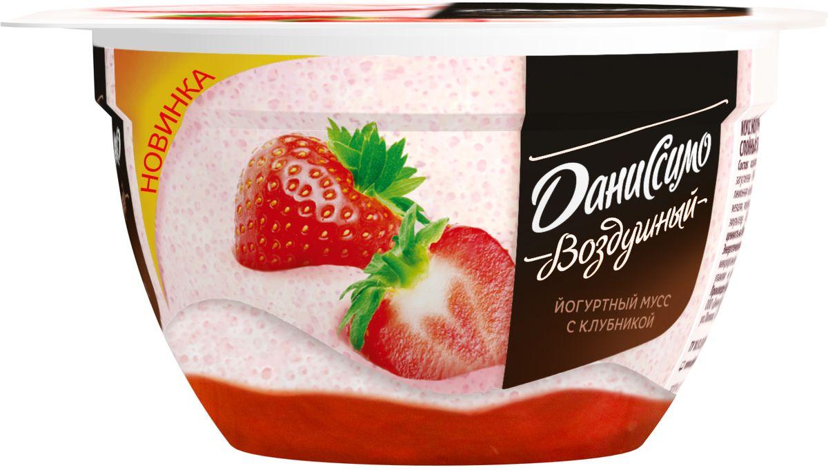 Даниссимо Мусс йогуртный клубничный, двухслойный с клубникой 5,4%, 135 мл116037Мусс йогуртный Даниссимо Воздушный Клубника 5.4% - это легкое и нежное двухслойное лакомство. Верхний слой сделан на основе натурального йогурта с клубничным вкусом, взбитого до состояния однородного мягкого суфле.