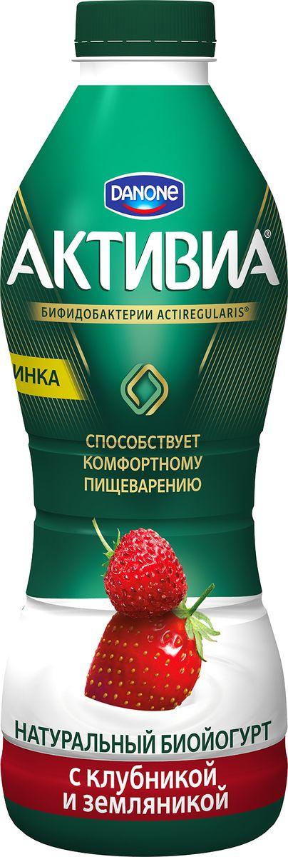 Активиа Биойогурт питьевой Клубника земляника 2%, 870 г йогурт чудо двухслойный клубника 2 5
