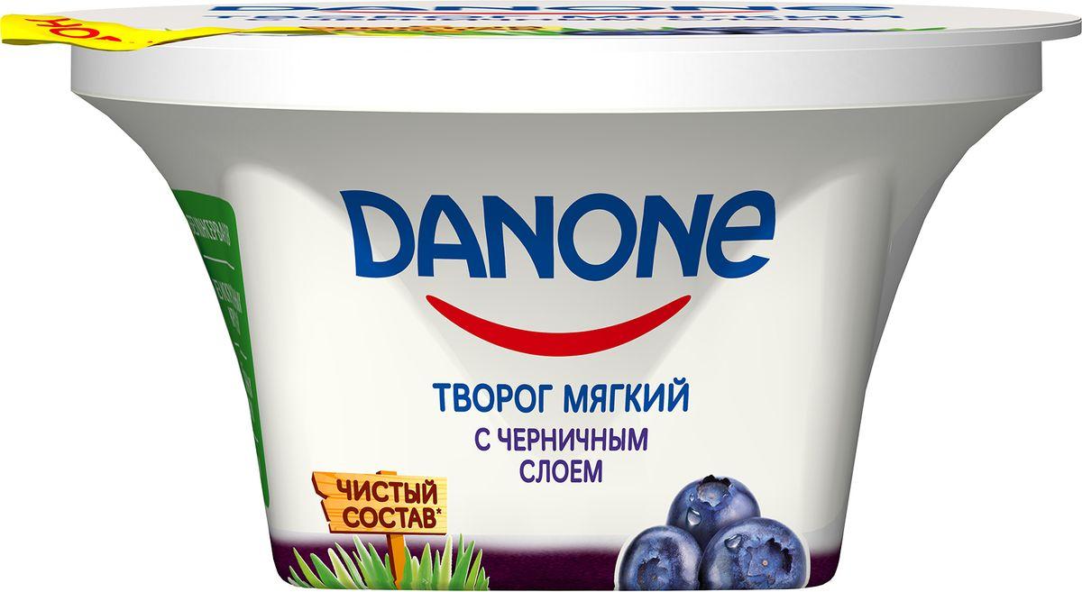 Danone Творог мягкий двухслойный Черника 3,8%, 130 г danone продукт творожный груша банан 3 6