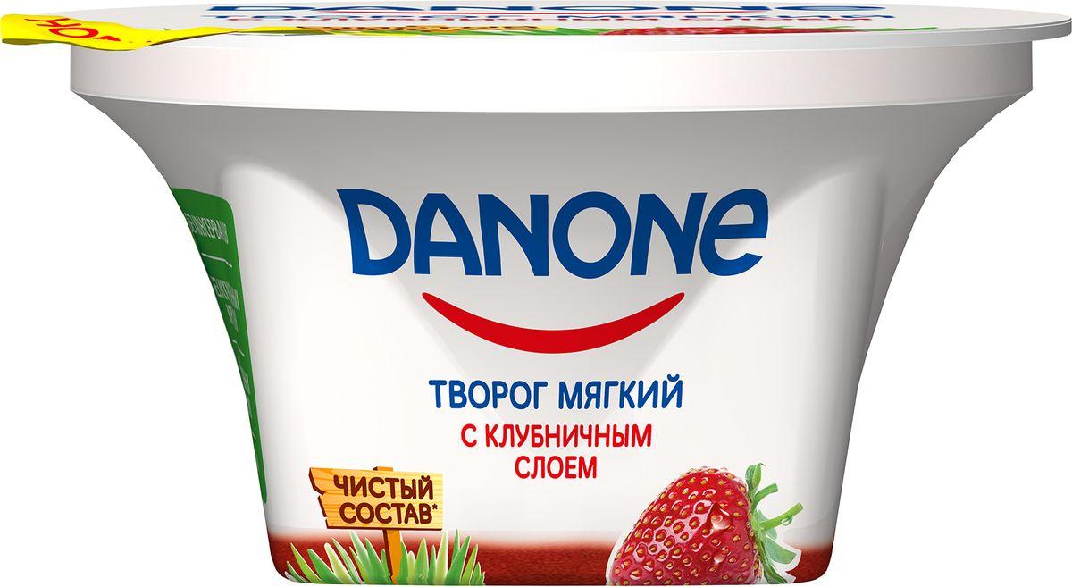 Danone Творог мягкий двухслойный Клубника 3,8%, 130 г121191Данон Творог мягкий двухслойный Клубника 3,8%