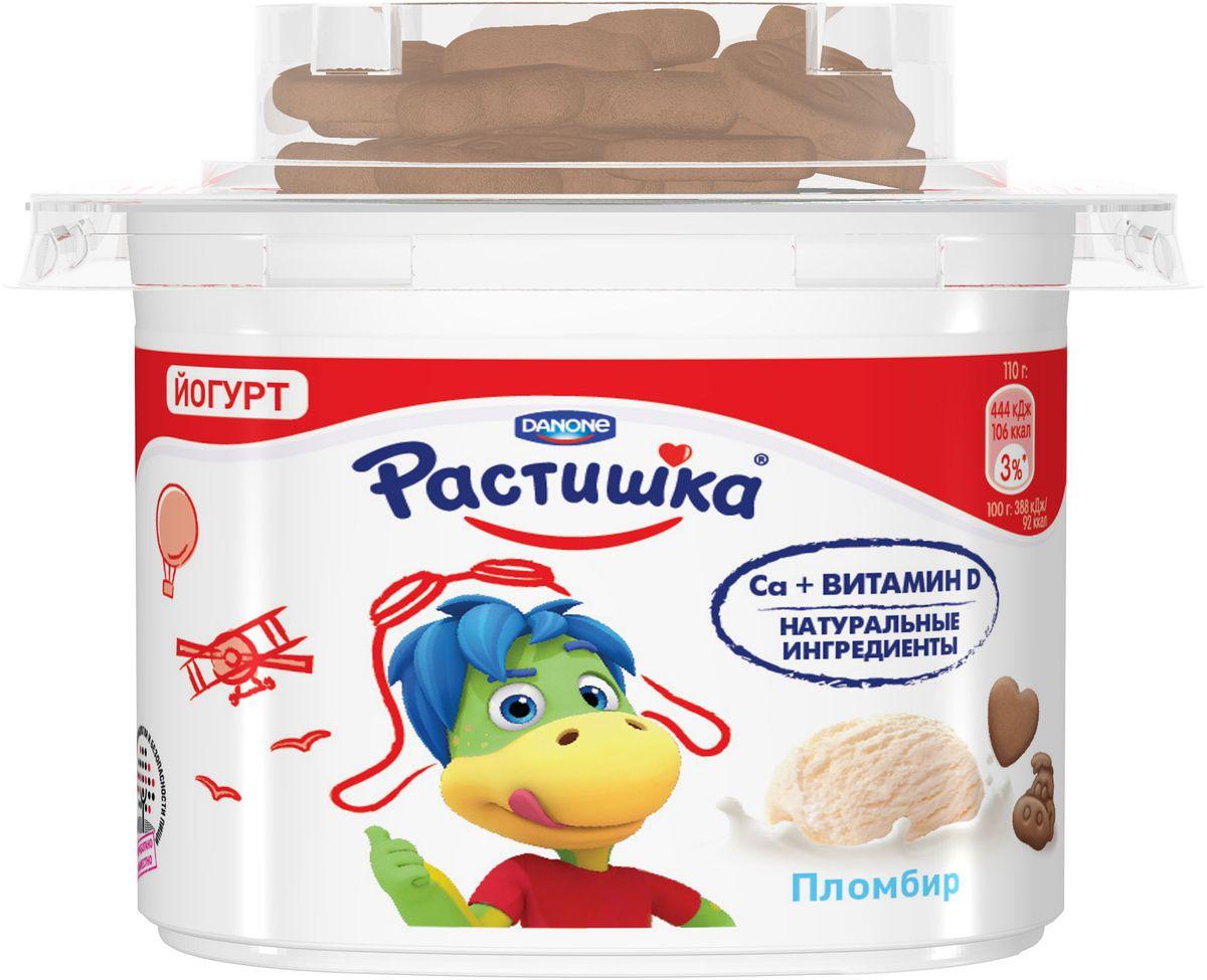 Растишка Йогурт густой Пломбир с печеньем 3%, 115 г122168Йогурт Растишка производится из нормализованного молока и йогуртовой закваски с добавлением сладкой сгущенки. Крошечное печенье в форме сердечек и Дино (топпер под крышечкой) сделано из пшеничной муки. Продукт обогащен витамином D и кальцием.