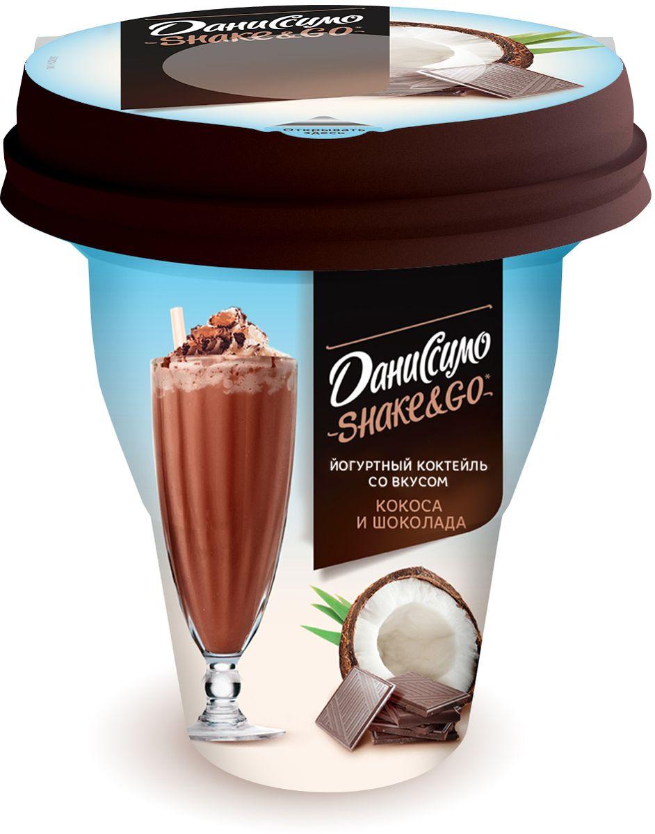 Даниссимо Йогуртный коктейль Кокос шоколад 5,7%, 260 г122042Коктейль йогуртный Даниссимо Shake&Go Кокос и Шоколад 5.7% 260 г - это особенное кисломолочное лакомство в оригинальной упаковке! Легкий коктейль из питьевого йогурта на закваске, с насыщенным шоколадным вкусом и экзотическим кокосовым ароматом, расфасован в стильный стаканчик.