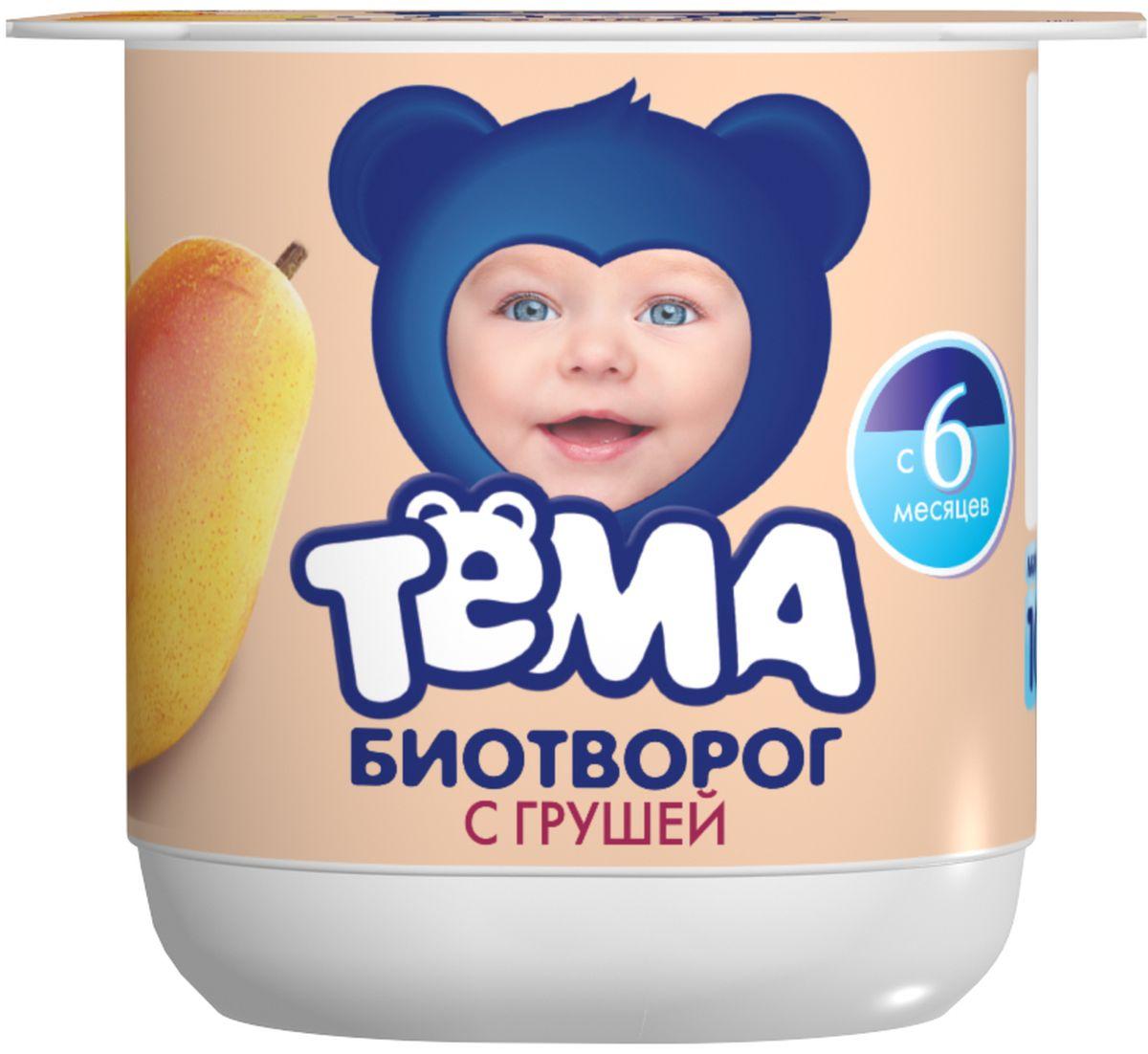 Биотворог детский Тёма, обогащенный бифидобактериями для детского питания.