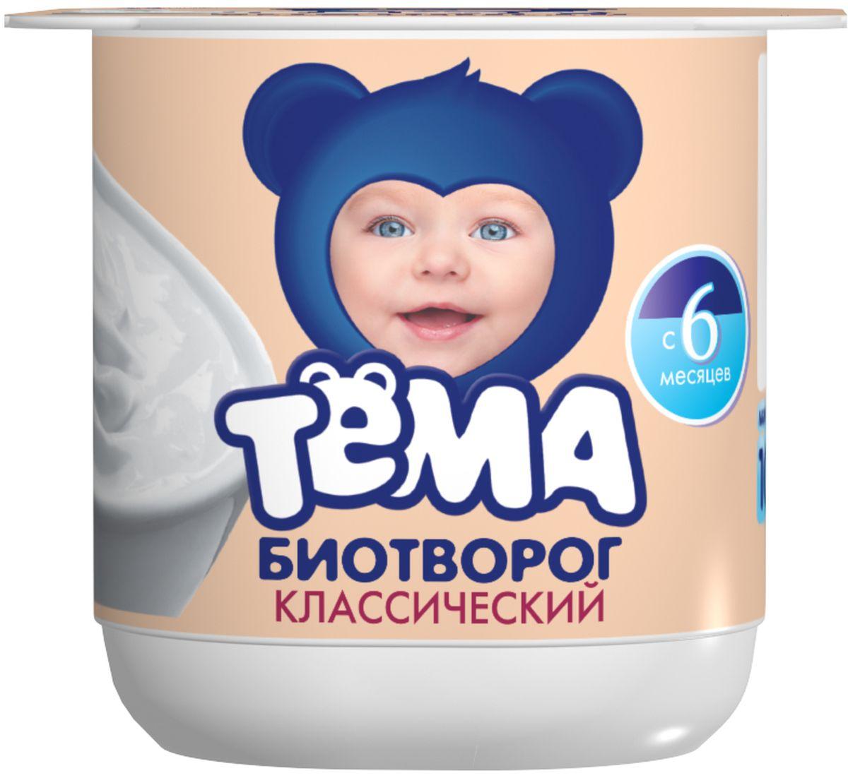 Тема биотворог 100 г68938Биотворог детский Тёма, обогащенный бифидобактериями для детского питания.