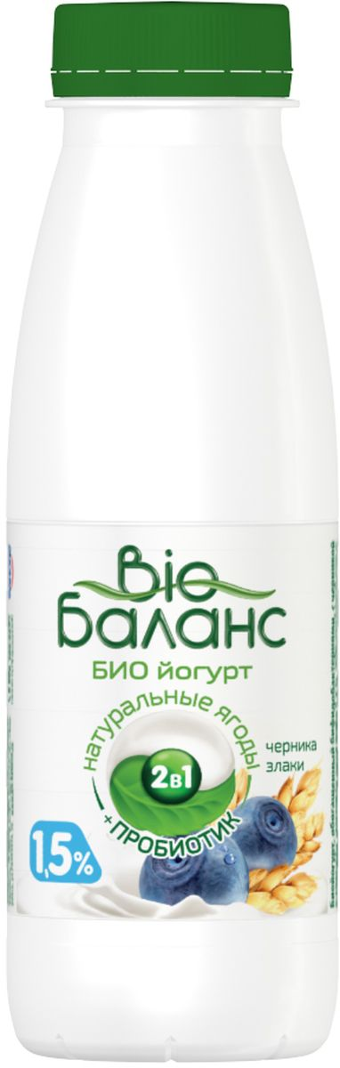 Био-Баланс Биойогурт Черника злаки 1,5%, 330 г kinder mini mix подарочный набор 106 5 г