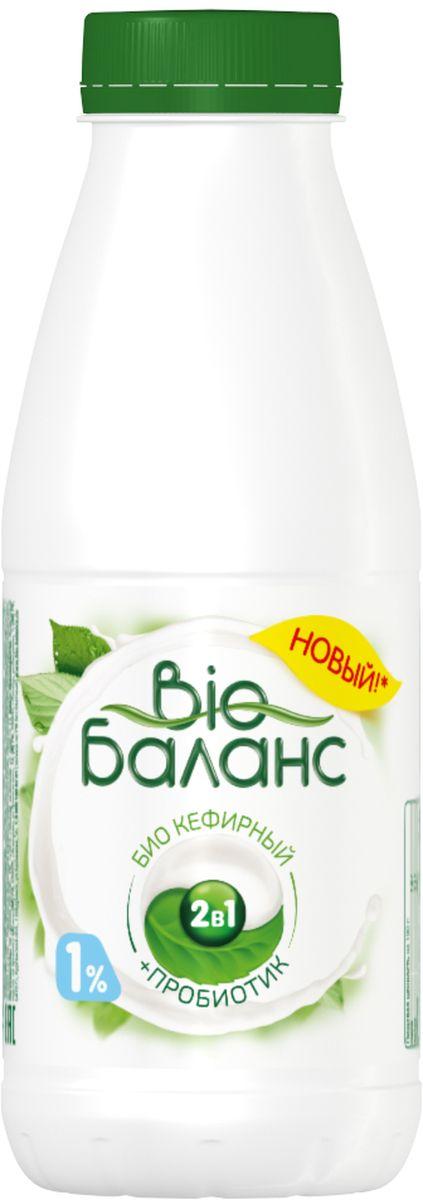 Био-Баланс Биопродукт кисломолочный кефирный, обогащенный 1%, 430 г111895Биопродукт Активиа Кефирная 1% 430 г от компании Danone - это практически обезжиренный продукт с молочнокислыми бактериями и бифидобактериями ActiRegularis. Клинически доказано, что эти бактерии обладают уникальной способностью успешно преодолевать весь путь через желудочно-кишечный тракт и в первозданном виде достигать кишечника.
