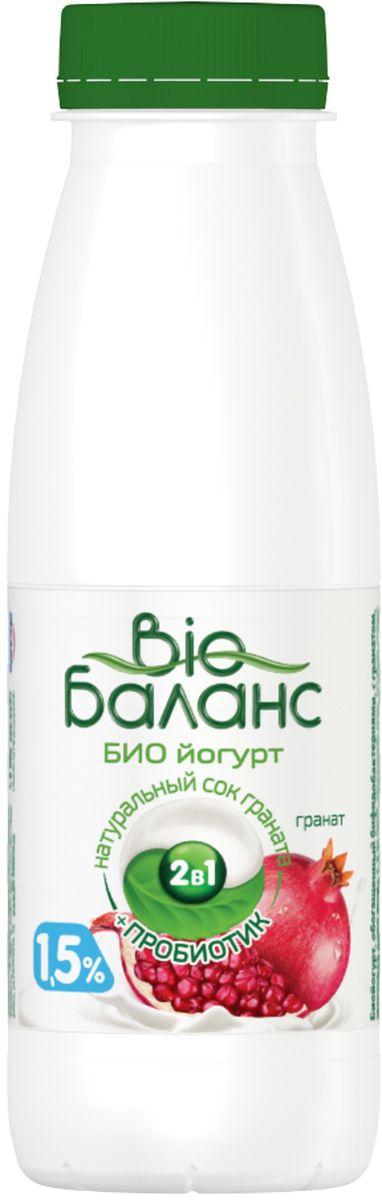 Био-Баланс Биойогурт Гранат 1,5%, 330 г99792Биойогурт питьевой Bio Баланс Гранат 1.5% - это кисломолочный продукт, приготовленный на закваске из йогуртовых и пробиотических культур с добавлением концентрированного гранатового сока.
