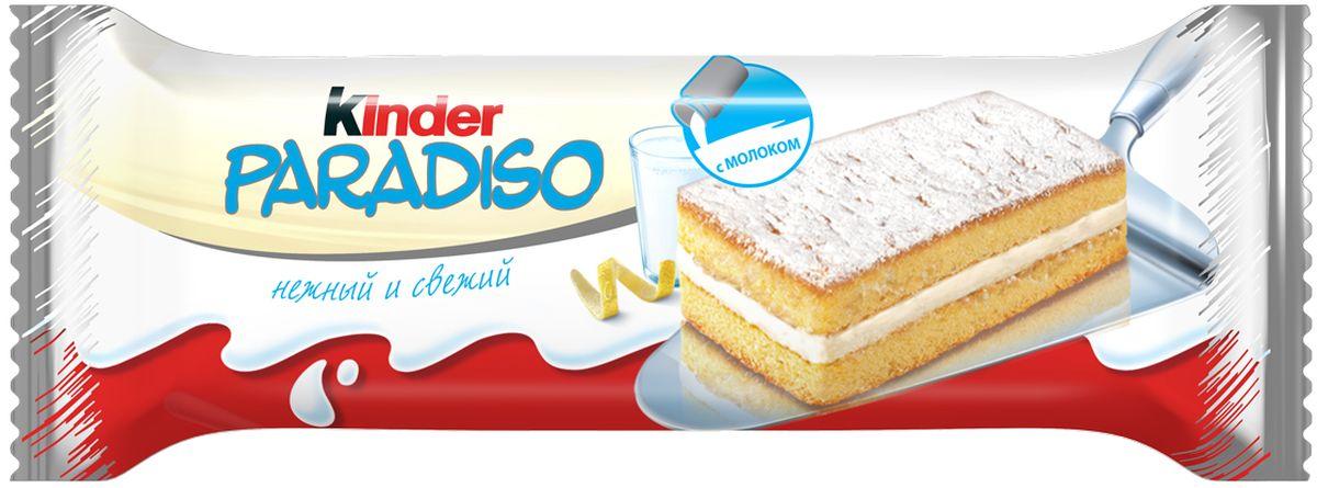 Киндер Бисквитное пирожное Милк-Парадиз 23,3%, 29 г kinder delice пирожное бисквитное покрытое какао глазурью с молочной начинкой 39 г