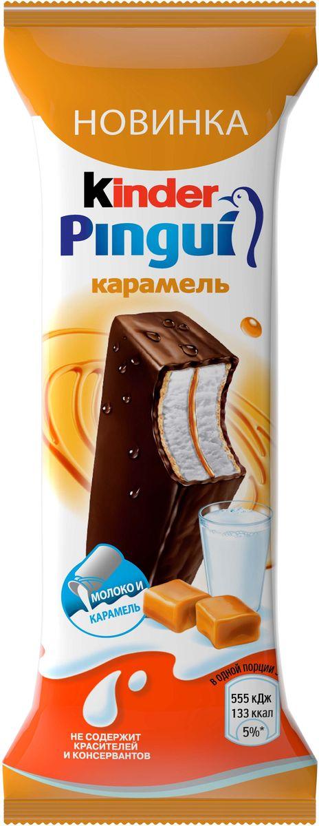 Киндер Бисквитное пирожное Пингви Карамель 27%, 30 г122238Оригинальное пирожное обладает восхитительным ароматом и нежнейшей тающей во рту консистенцией. Воздушная молочная начинка с прослойкой мягкой карамели покрыта тонкими вафлями и слоем молочного шоколада с дроблеными орешками.