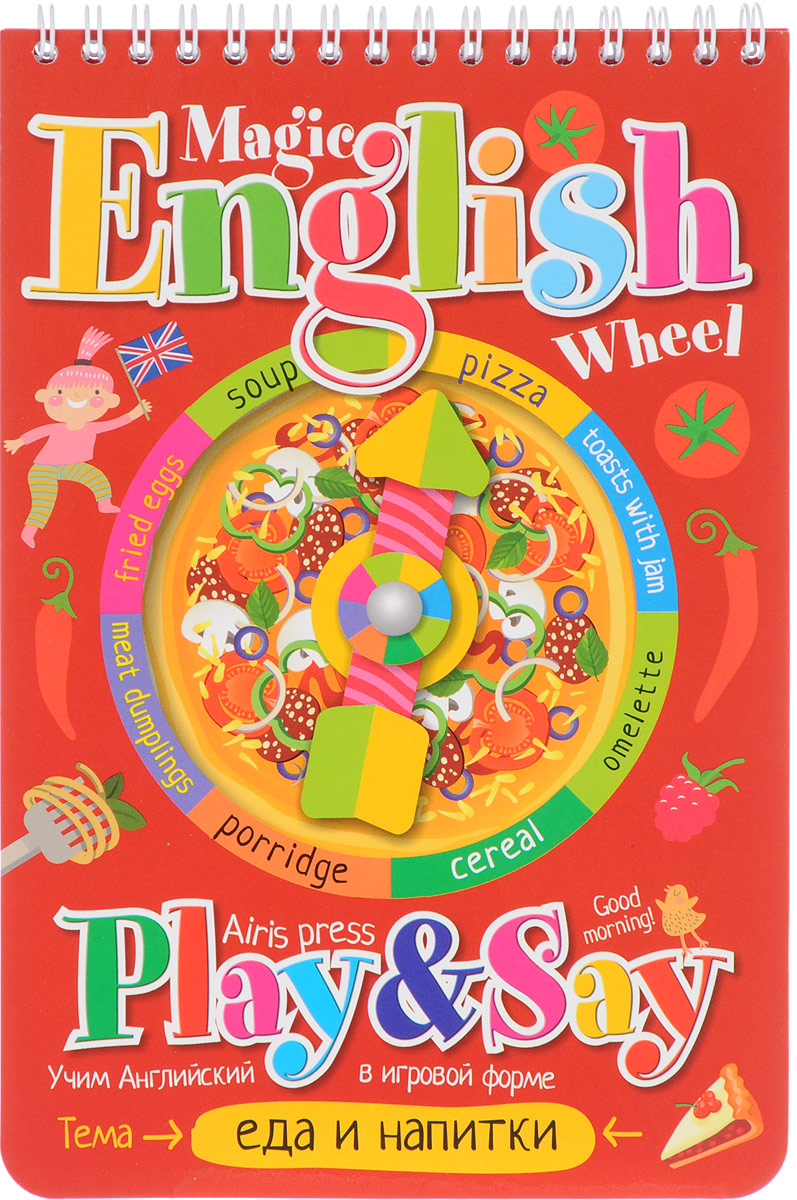Magic English Wheel. Еда и напитки
