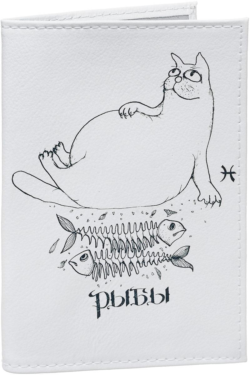 Обложка для паспорта Mitya Veselkov Рыбы, цвет: черный, белый. OK428Натуральная кожаОбложка для паспорта Mitya Veselkov выполнена из натуральной кожи. Такая обложка не только поможет сохранить внешний вид ваших документов и защитит их от повреждений, но и станет стильным аксессуаром, идеально подходящим вашему образу. Яркая и оригинальная обложка подчеркнет вашу индивидуальность и изысканный вкус.Обложка для паспорта стильного дизайна может быть достойным и оригинальным подарком. Обложка подходит как для российского, так и для заграничного паспорта. Размер: 13,8 x 9,5 см.
