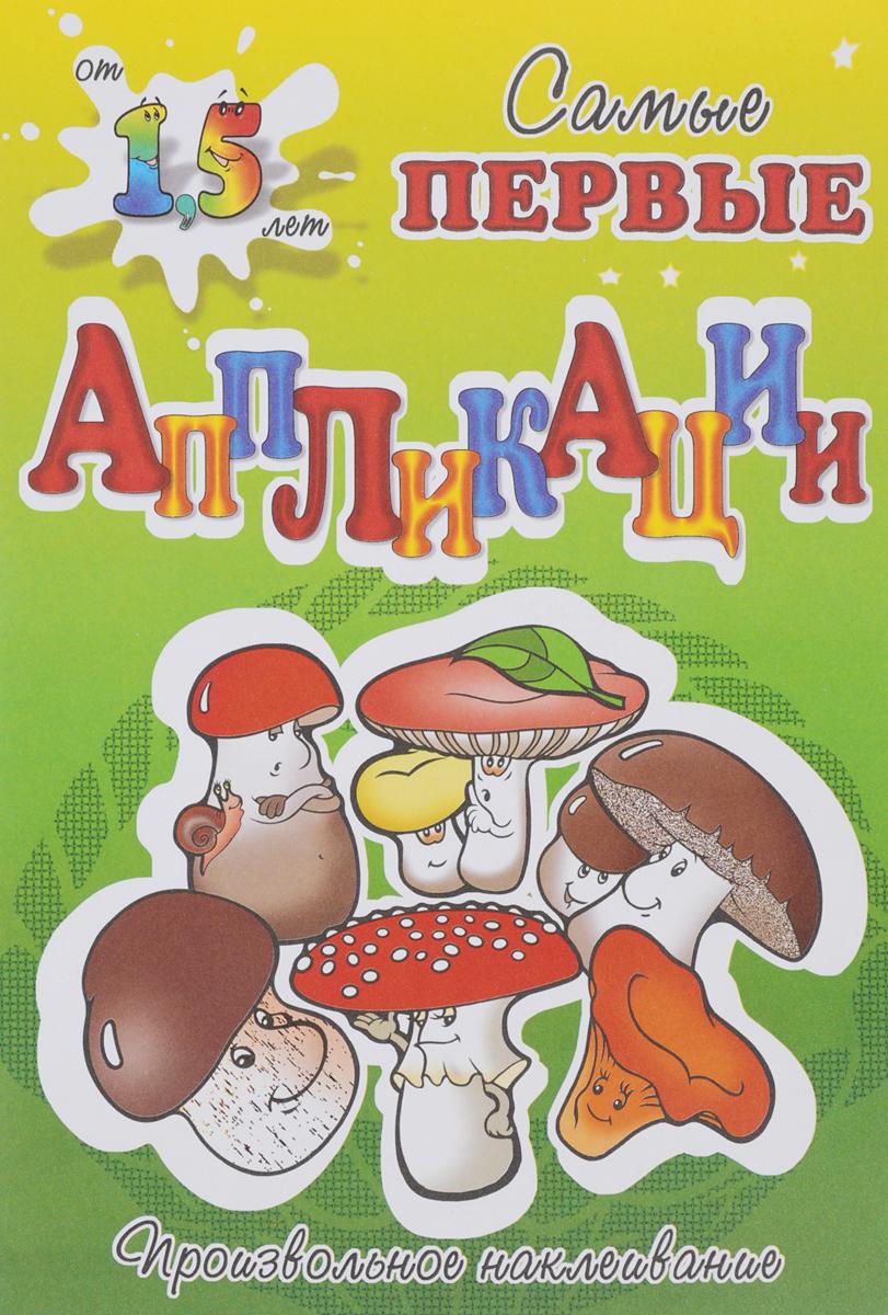 Собери грибы
