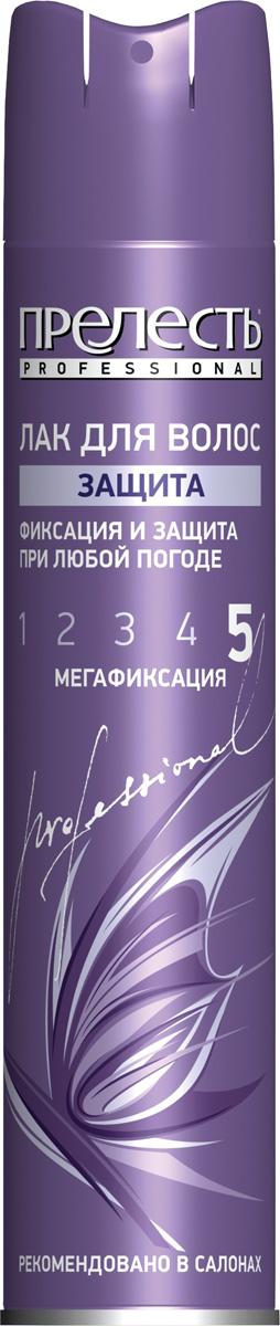 Прелесть Professional Лак для волос Защита мегафиксация, 300 млУТ000041411С экстрактом виноградной косточки и провитамином В5 мегафиксация для любого типа волос, Надежно фиксирует прическу, не склеивая волосы ,Натуральный экстракт виноградной косточки и провитамин В5 укрепляют волосы, сохраняя их естественный блеск, UV- фильтр защищает волосы от негативного воздействия внешней среды. Использование лака становится приятным за счет нейтрального аромата, который исчезает после использования, не задерживаясь на волосах.