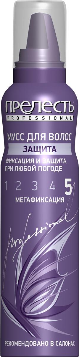 Прелесть Professional Мусс для волос Защита мегафиксация, 160 млУТ000043762Мегафиксация для любого типа волос. Обеспечивает долговременную фиксацию без склеивания. Экстракт виноградной косточки придает волосам блеск и силу. UV- фильтр защищает волосы от негативного воздействия внешней среды.