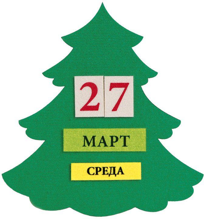 Stigis Обучающая игра Стигис-календарь