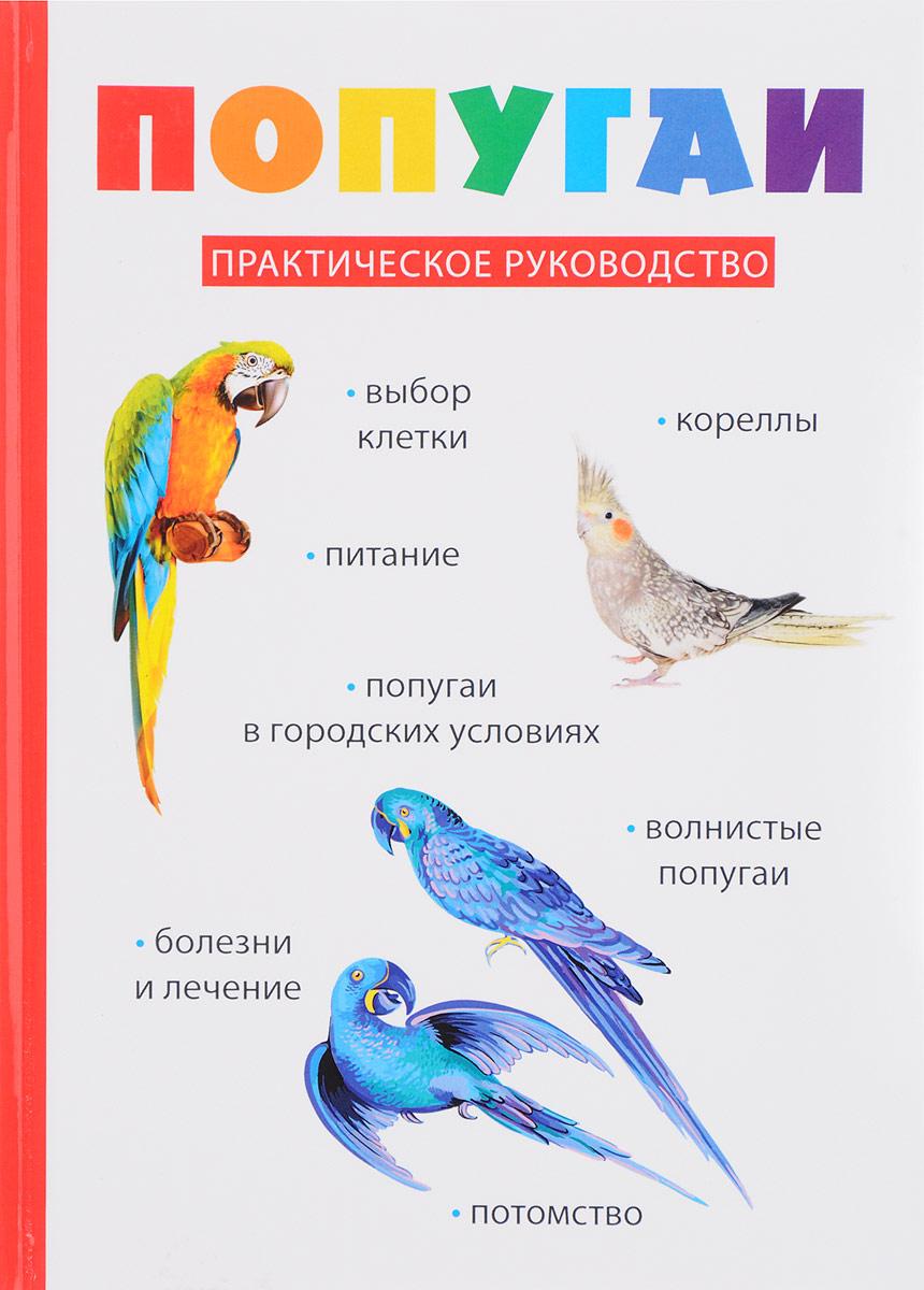 Попугаи корм для птиц vitakraft menu vital для волнистых попугаев основной 1кг
