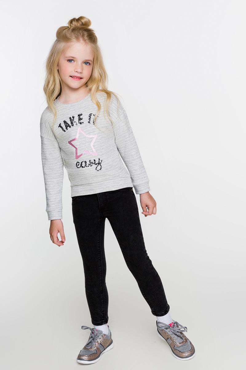 Джемпер для девочек Acoola Bath, цвет: серый. 20220100107. Размер 12820220100107