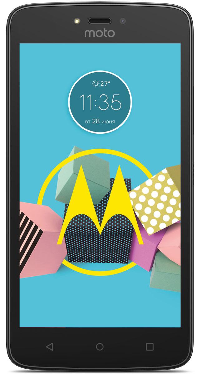 Motorola Moto C, Fine Gold (XT1754)PA6L0051RUMotorola Moto C - современный смартфон, который получил мощный четырёхъядерный процессор с частотой 1,1 ГГц и качественный экран с диагональю 5.Устройство обладает двумя камерами с разрешением 5 и 2 Мпикс. Обе снабжены яркими LED-вспышками и светосильными объективами, которые делают фотографии чёткими и контрастными независимо от уровня освещённости. Они могут вести съёмку в режиме HDR, улучшающем цветовую насыщенность кадра, и автоматически повышать качество портретов.Смартфон совместим с высокоскоростными мобильными сетями 4G. Он снабжён модулем GPS, предоставляющим доступ к навигационным сервисам, и адаптером Bluetooth со сниженным энергопотреблением, отлично подходящим для работы со спортивными гаджетами.Смартфон сертифицирован EAC и имеет русифицированный интерфейс меню и Руководство пользователя.Телефон для ребёнка: советы экспертов. Статья OZON Гид