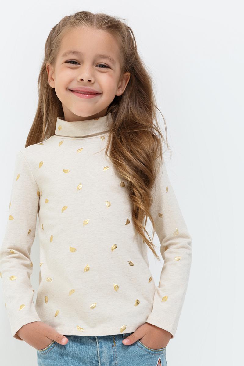 Джемпер для девочек Acoola Loreal, цвет: бежевый. 20220100118. Размер 11020220100118