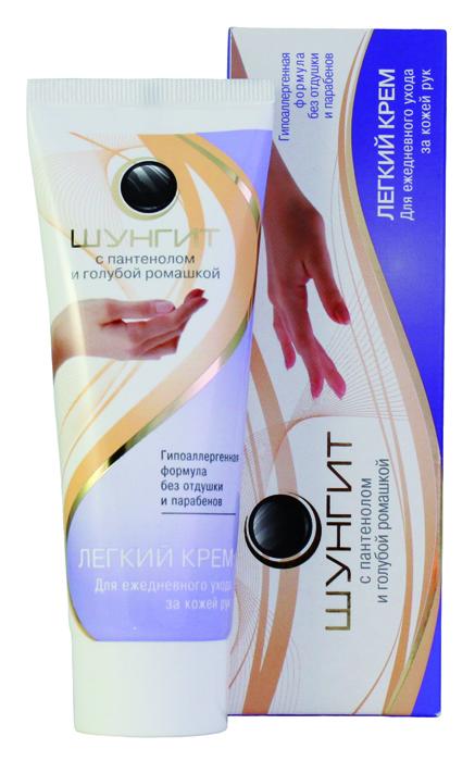 Легкий крем Природная аптека Шунгит для ежедневного ухода за кожей рук, 75 мл380702Нежная и легкая текстура крема, насыщенная натуральными компонентами, уменьшает признаки раздражения кожи и устраняет шелушение. Пантенол эффективно увлажняет, ускоряет процесс регенерации клеток кожи, стимулирует синтез коллагена и эластина. Ромашка обладает антисептическими, бактерицидными, противовоспалительными свойствами. Карельский шунгит оказывает мощное антиоксидантное действие, насыщает клетки кожи необходимыми микроэлементами, ускоряет процесс регенерации. Крем создан на основе базы, сертифицированной ECOCERT, которая не содержит этоксилатов, обладает природным увлажняющим фактором, поддерживает кожу хорошо увлажненной, мягкой и эластичной в течение длительного времени.