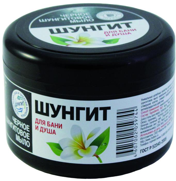 ЧЕРНОЕ ШУНГИТОВОЕ Мыло, серия Природная аптека Шунгит для бани и душа, 500 г (банка)210704Уникальное, черное шунгитовое мыло обладает мощным антиоксидантным действием, обеспечивает защиту кожи от преждевременного старения, сохраняет ее упругость и эластичность. Мыло эффективно очищает, удаляет отмершие клетки, снимает раздражения, предохраняет кожу от воспаления.