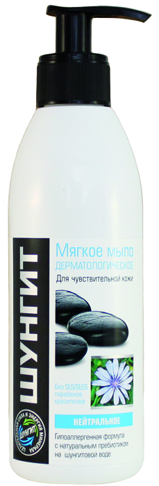 Мягкое мыло дерматологическое Природная аптека ШУНГИТ для чувствительной кожи нейтральное, 300 мл