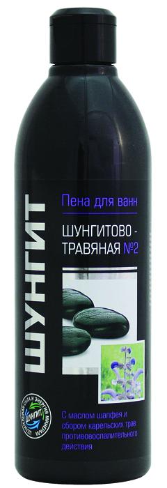Пена для ванн Природная аптека Шунгит ШУНГИТово-Травяная №2, 500 мл210808Изготовленная на основе целебных сборов, пена для ванн «Шунгитово-травяная № 2» оказывает противовоспалительное действие на кожу: снимает раздражение, заживляет ранки. Подойдет для тех, кто любит совмещать приятное с полезным, в данном случае — тонизирующие ванные процедуры и уход за собой. Свойства пены зависят от компонентов, входящих в ее состав. Ромашка, крапива, подорожник, шалфей — все эти и некоторые другие травы издавна известны как лучшие средства от кожных недугов. Шунгит оказывает комплексное воздействие: антибактериальное, тонизирующее, успокаивающее. С маслом шалфея и сбором карельских трав противовоспалительного действия Пена для ванн Шунгитово-травяная № 2, благодаря уникальному сочетанию ее натуральных компонентов, стимулирует защитные функции организма, снимает раздражение и воспаление кожи. Шунгит обладает выраженной антибактериальной и антиоксидантной активностью, позволяющей защитить организм человека при воспалительных и аллергических кожных заболеваниях. Эфирное масло шалфея — природный антисептик и иммуностимулятор. Ромашка, череда, липа и лапчатка обладают противовоспалительным действием, повышают защитные функции кожи. Крапива и подорожник оказывают бактерицидное и укрепляющее действие. Душица способствует повышению иммунитета.