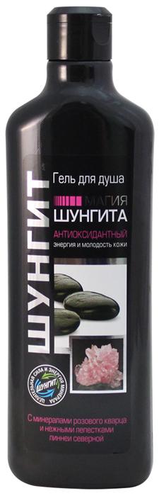Гель для душа Магия ШУНГИТА Природная аптека Шунгит Антиоксидантный, 400 мл антиоксидантный бальзам настой для укрепления волос шунгит шунгит