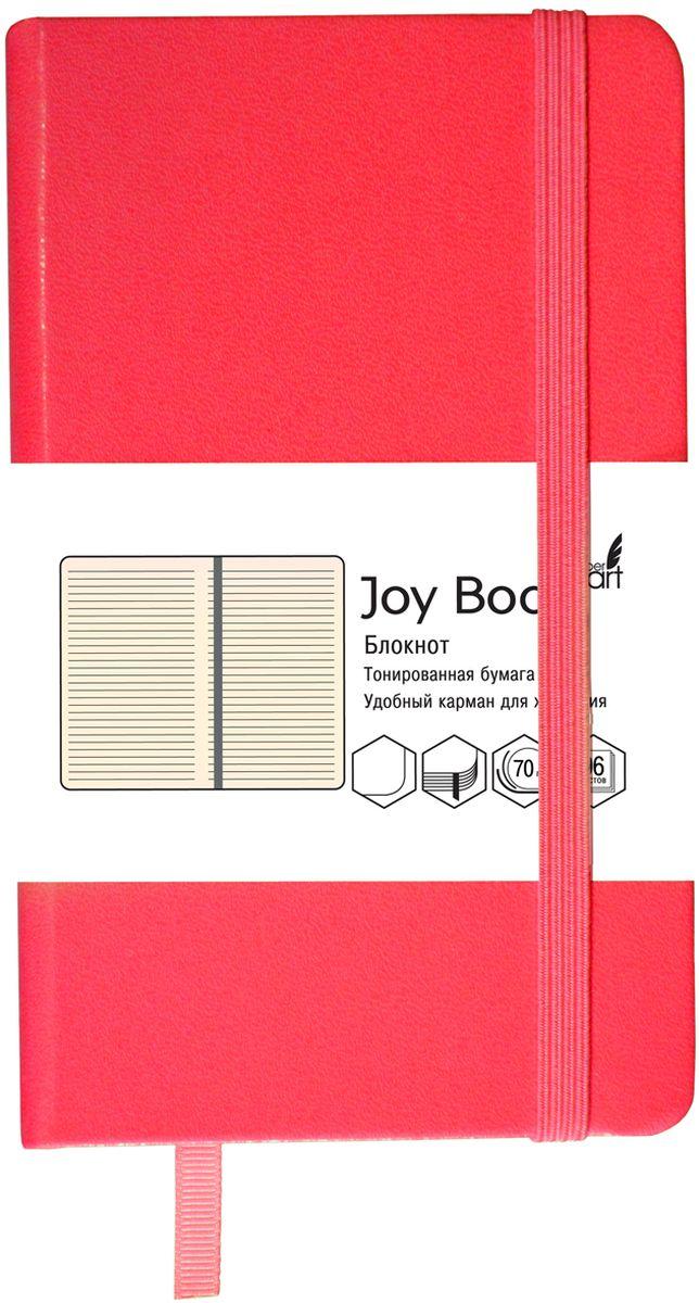Канц-Эксмо Блокнот Joy Book 96 листов в линейку цвет алый формат А5БДБЛ5962227Блокнот Канц-Эксмо Joy Book формата А5 великолепно подойдет для записей и заметок. Блокнот имеет сшитый внутренний блок из тонированной бумаги плотностью 70гр/м2 с разметкой в линейку и скругленными углами. Обложка выполнена из высококачественной искусственной кожи. Изделие дополнено ляссе и креплением-резинкой.