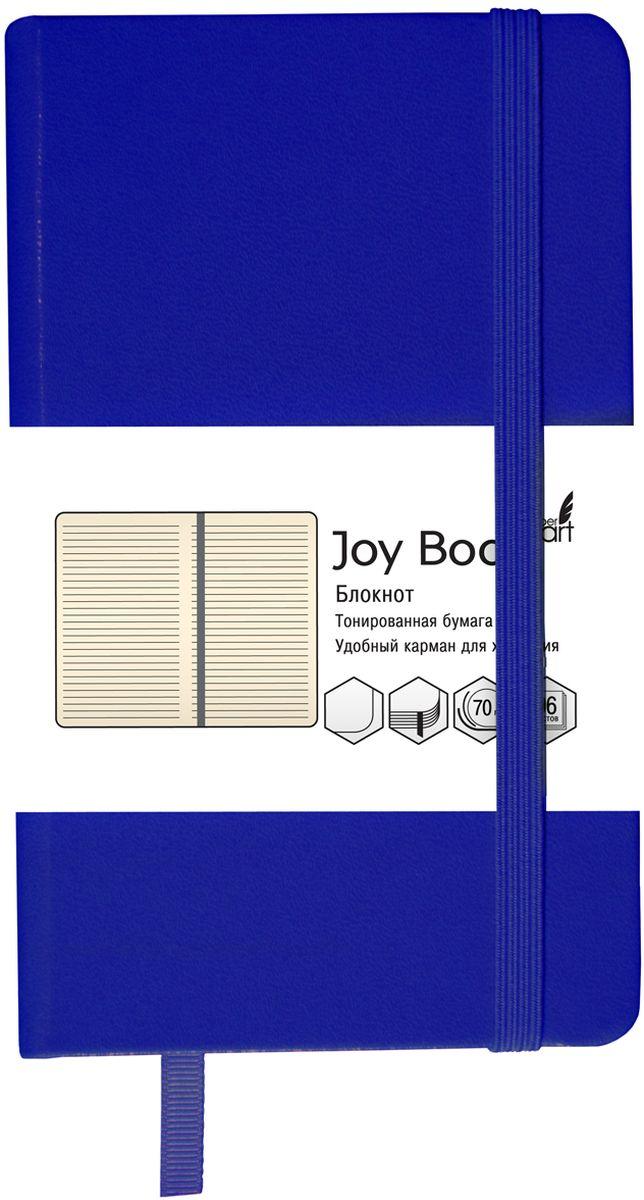 Канц-Эксмо Блокнот Joy Book 96 листов в линейку цвет синий формат А5БДБЛ5962230Блокнот А5, 96л (Joy Book), искусственная кожа, бумага тонированная 70гр/м линия, скругленные углы, сшитый блок, ляссе, крепление-резинка, Глубокий синий