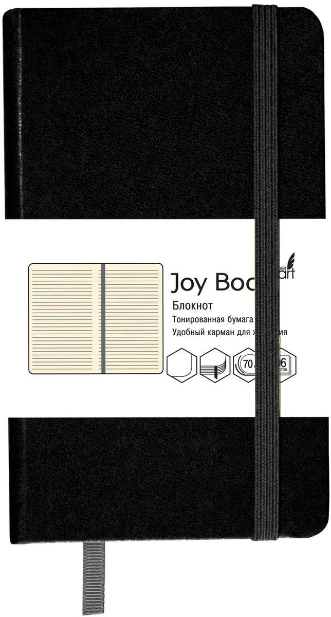 Канц-Эксмо Блокнот Joy Book 96 листов в линейку цвет угольно-черный формат А6-БДБЛ6962233Блокнот А6-(94х144), 96л (Joy Book) искусственная кожа, бумага тонированная 70гр/м линия, скругленные углы, сшитый блок, ляссе, крепление-резинка, Угольно-черный