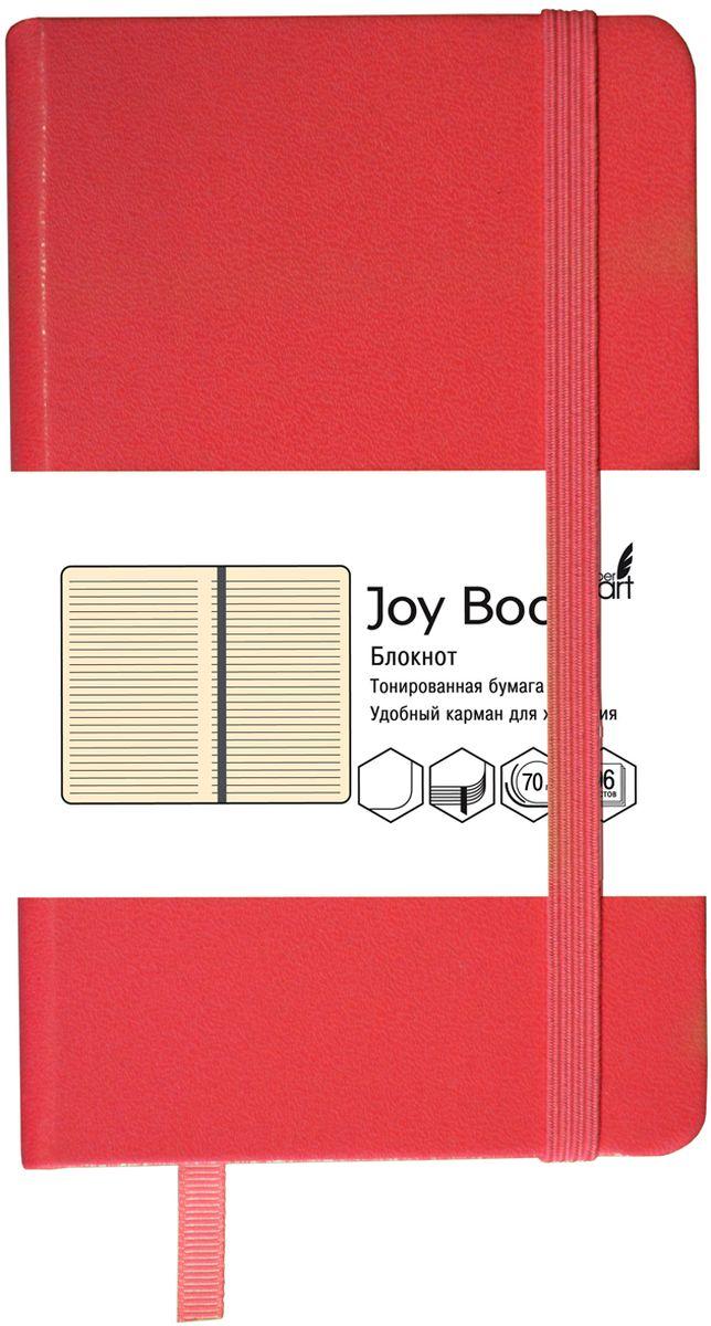 Канц-Эксмо Блокнот Joy Book 96 листов в линейку цвет вишнево-розовый формат А6БДБЛ6962236Блокнот Канц-Эксмо Joy Book великолепно подойдет для записей и заметок. Книга для записей формата А6 (94 мм х 144 мм). Обложка выполнена из искусственной кожи. Внутренний блок - бумага тонированная 70гр/м, листы в линейку со скругленными углами. Сшитый блок. Изделие дополнено ляссе и креплением - резинка.