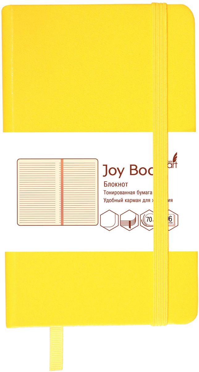 Канц-Эксмо Блокнот Joy Book 96 листов в линейку цвет желтый формат А6-БДБЛ6962239Блокнот Канц-Эксмо Joy Book великолепно подойдет для записей и заметок. Книга для записей формата А6- (94 мм х 144 мм). Обложка выполнена из искусственной кожи. Внутренний блок - бумага тонированная 70гр/м, листы в линейку со скругленными углами. Сшитый блок. Изделие дополнено ляссе и креплением - резинка.