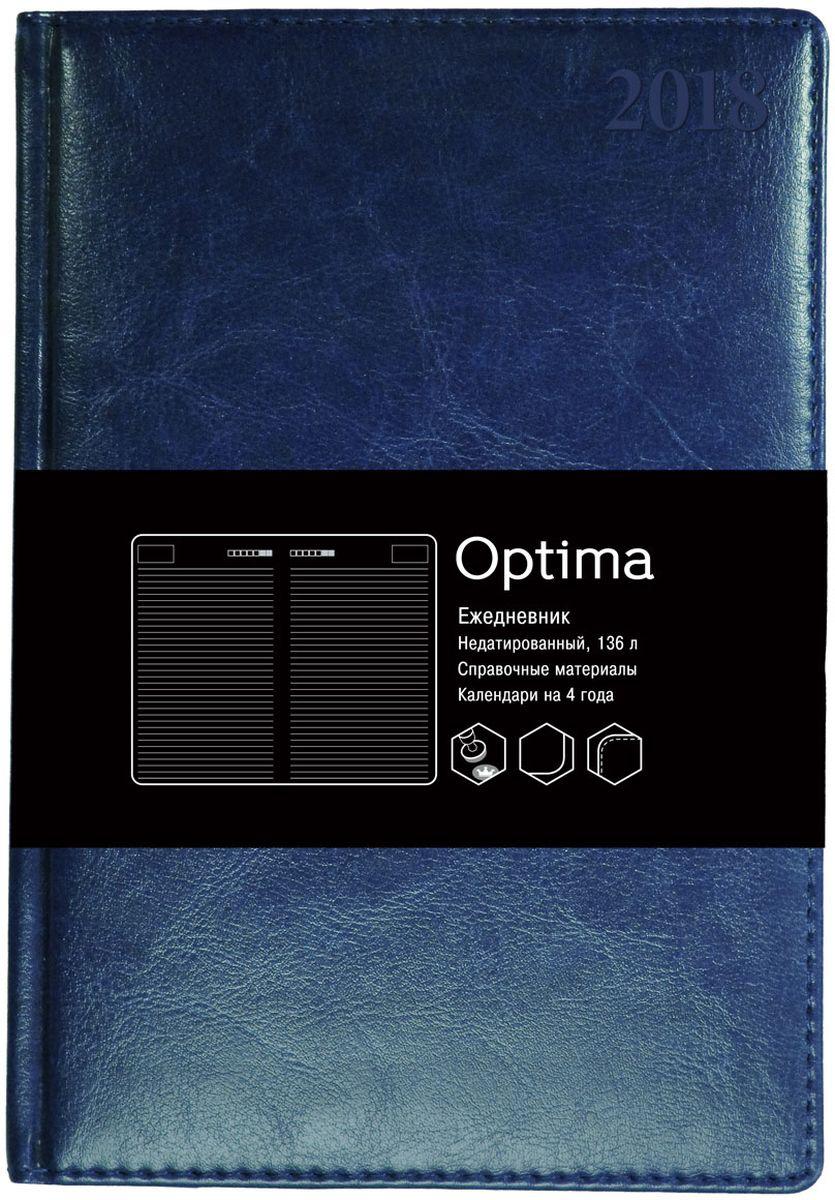 Канц-Эксмо Ежедневник Optima недатированный 136 листов цвет синий формат А5ЕКО51813605Недатированный ежедневник Канц-Эксмо Optima формата А5 великолепно подойдет для записей и заметок. Ежедневник имеет сшитый внутренний блок из белой офсетной бумаги плотностью 60гр/м2 с закругленными углами без разметки. Обложка выполнена из высококачественной искусственной кожи, уплотненной поролоном, и дополнена цветными форзацами. Изделие дополнено справочными материалами и календарями на 4 года.