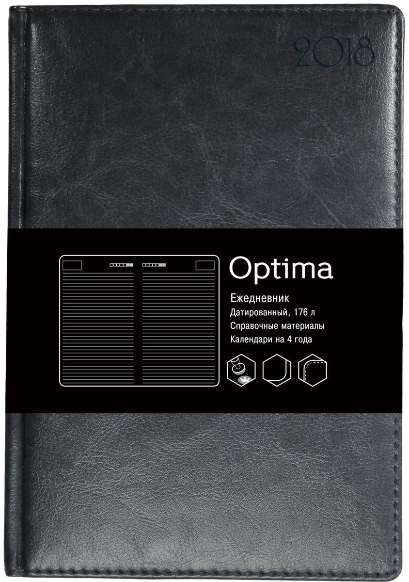 Канц-Эксмо Ежедневник 2018 Optima датированный 176 листов цвет темно-синий формат А5ЕКО51817603Датированный ежедневник Канц-Эксмо Optima формата А5 великолепно подойдет для записей и заметок. Ежедневник имеет сшитый внутренний блок из белой офсетной бумаги плотностью 60гр/м2 с закругленными углами без разметки. Обложка с цветными форзацами выполнена из высококачественной искусственной кожи, уплотненной поролоном. Изделие дополнено справочными материалами и календарями на 4 года.