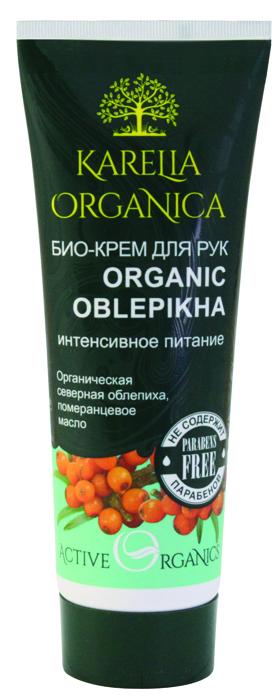 Karelia Organica Био-Крем для рук Organic OBLEPIKHA Интенсивное питание, 75 мл420103Био-крем Organic Oblepikha, благодаря уникальной комбинации его натуральных активных компонентов, интенсивно питает, восстанавливает сухую и поврежденную кожу придает ей удивительную мягкость и бархатистость. Органическая северная облепиха, богатая витаминами и жирными кислотами, интенсивно питает, способствует заживлению и эпителизации кожи, устраняет шелушение. Померанцевое масло обладает регенерирующим, увлажняющим и тонизирующим действием, делает кожу упругой и эластичной, восстанавливает гидролипидный барьер кожи, оберегая ее от пересыхания и потери эластичности. Масло ши эффективно увлажняет и питает кожу, стимулирует процесс обновления клеток, защищает кожу от фотостарения. Витамин Е - мощный антиоксидант, предотвращает преждевременное старение кожи, снимает воспаление и раздражение. Органическое масло семян подсолнечника является богатым источником незаменимых жирных кислот, смягчает и увлажняет кожу, делает ее эластичной, препятствует преждевременному старению.