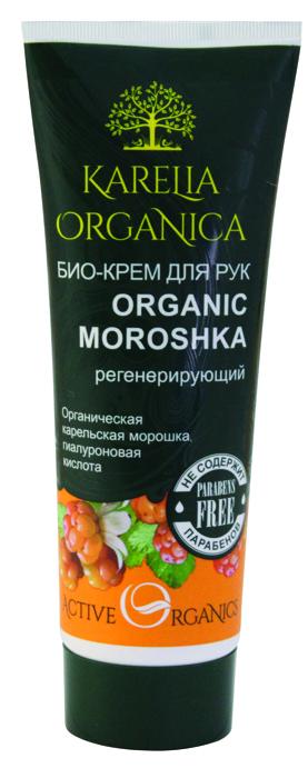 Karelia Organica Био-Крем для рук Organic MOROSHKA Регенерирующий, 75 мл420104Био-крем Organic Moroshka, благодаря уникальной комбинации его натуральных активных компонентов, стимулирует процесс регенерации клеток кожи, интенсивно восстанавливает кожу рук, возвращая мягкость и эластичность. Органическая карельская морошка насыщает кожу витаминами, повышает эластичность, придает тонус, стимулирует обновление клеток. Гиалуроновая кислота оказывает регенерирующее и увлажняющее действие, омолаживает и слегка осветляет кожу, поддерживает структуру и эластичность тканей. Витамин Е - мощный антиоксидант, препятствует преждевременному старению кожи, стимулирует процессы обновления клеток, улучшает кровообращение, снимает воспаление и раздражение. Масло виноградной косточки стимулирует процесс регенерации клеток кожи, возвращает упругость и эластичность, замедляет процесс появления морщин. Масло ши эффективно увлажняет и питает кожу, стимулирует процесс обновления клеток, защищает кожу от фотостарения. Органическое масло семян подсолнечника является богатым источником незаменимых жирных кислот, смягчает и увлажняет кожу, делает ее эластичной, препятствует преждевременному старению. Пантенол интенсивно увлажняет, ускоряет процесс регенерации клеток кожи, стимулирует синтез коллагена и эластина.