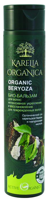 Karelia Organica Био бальзам Organic BERYOZA Интенсивное укрепление и восстановление, 310 мл420606Специальная формула био-бальзама Organic Beryoza предназначена для интенсивного восстановления и укрепления поврежденных волос. Органический сок карельской березы имеет богатый состав и обладает высокой биологической активностью. Он насыщает волосы витаминами и минералами, восстанавливает и укрепляет их структуру, увлажняет, защищает волосы от сухости и истончения, придает им невероятную мягкость и шелковистость. Гиалуроновая кислота глубоко увлажняет и питает волосы, уплотняет их структуру, возвращает эластичность, жизненную силу и блеск. Целительный настой карельских растений (корень аира болотного, цветы зверобоя, тимьян листья березы, брусники, черники) стимулирует обменные процессы в коже головы, способствует укреплению волосяных луковиц, препятствует выпадению волос, ускоряют их рост.