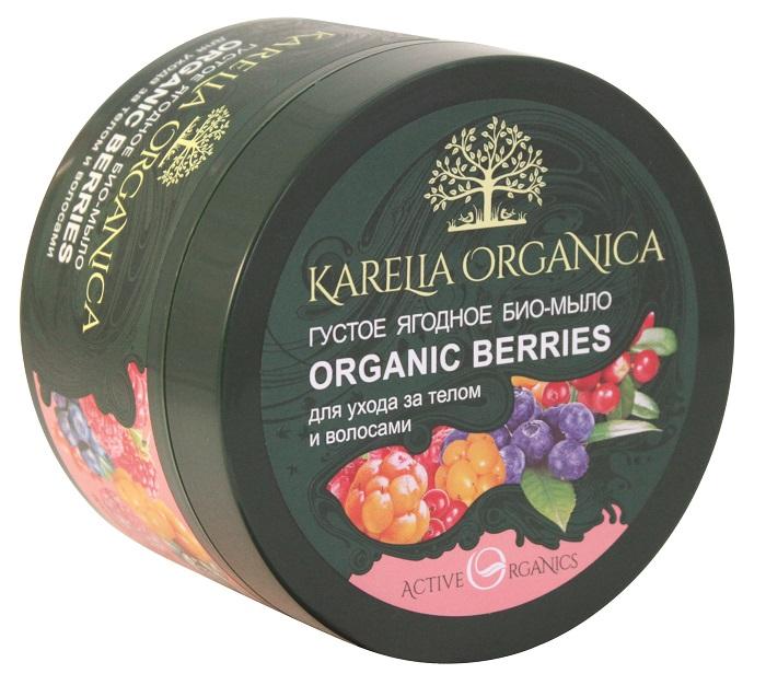 Karelia Organica Густое ЯГОДное био-мыло Organic BERRIES, 500 г420702Густое ягодное био-мыло Organic Berries изготовлено на основе сока диких карельских ягод. Органическая карельская морошка насыщает кожу витаминами, повышает эластичность, придает тонус, стимулирует обновление клеток. Органическая северная облепиха, богатая витаминами и жирными кислотами, способствует заживлению и эпителизации кожи, увлажняет, устраняет шелушение. Дикие ягоды малины, клюквы, брусники, черники, ежевики и клубники, выросшие в экологически чистых лесах Карелии и наполненные живой энергией природы, насыщают кожу и волосы витаминами, повышают их эластичность и упругость, оказывают активное тонизирующее и антиоксидантное действие, стимулируют обновление клеток.