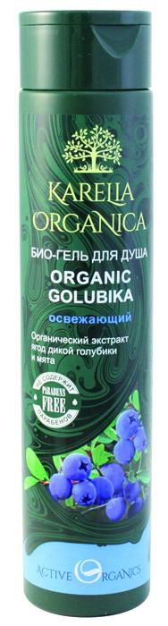 Karelia Organica Био-Гель для душа Organic GOLUBIKA Освежающий, 310 мл420902Био-гель для душа Organic Golubika с природным освежающим действием, мягко и бережно очищает кожу, увлажняет, дарит ощущение комфорта. Органический экстракт ягод дикой голубики обладает мощными антиоксидантными свойствами, содержит большое количество витаминов, вяжущих веществ и натуральных AHA-кислот, которые мягко отбеливают и очищают кожу. Фито-экстракт листьев мяты увлажняет и успокаивает кожу, снимает раздражение, дарит приятное ощущение свежести. Ментол - освежает кожу, дарит ощущение прохлады. Комплекс трав (зверобой, тимьян, лист брусники, лист черники, лист березы, шиповник, аир болотный) - для деликатного очищения кожи) - обеспечивает деликатное очищение кожи, в том числе жирной, насыщает витаминами. Не содержит парабенов, минеральных масел, синтетических красителей