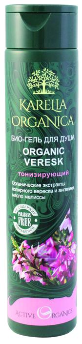 Karelia Organica Био-Гель для душа Organic VERESK Тонизирующий, 310 мл420903Био-гель для душа Organic Veresk с природным тонизирующим действием, мягко и бережно очищает кожу, придает силы и дарит энергию. Органические фито-экстракты полярного вереска и ангелики оказывают тонизирующее и противовоспалительное действие, увлажняют кожу, придавая особую мягкость и гладкость. Экстракт мелиссы питает и тонизирует кожу, обладает омолаживающим эффектом. Специально подобранные экстракты семи дикорастущих карельских трав обладают стимулирующим и тонизирующим действием, способствуют активизации обменных процессов. Комплекс трав (Ромашка аптечная, подорожник, крапива, липовый цвет, череда, лапчатка, душица) - успокаивает кожу, деликатно очищает, насыщает витаминами. Не содержит парабенов, минеральных масел, синтетических красителей