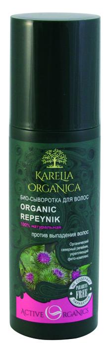 Karelia Organica Био-Сыворотка Organic REPEYNIK Против выпадения волос, 150 мл421902Интенсивная био-сыворотка Organic Repeynik, благодаря уникальной комбинации ее натуральных активных компонентов, стимулирует обменные процессы в коже головы, насыщает волосяные луковицы кислородом и питательными веществами, укрепляет корни, предотвращает истончение и выпадение, активизирует рост волос. Органический северный репейник повышает снабжение волосяных луковиц кислородом и питательными веществами, укрепляет корни, препятствует выпадению волос. Укрепляющий фито-комплекс активно борется со старением волос, стимулирует обменные процессы в коже головы, обеспечивает проникновение питательных веществ в фолликулы, способствует укреплению волосяных луковиц, значительно сокращает потерю волос.Органический северный репейник, корень аира болотного, листья березы, брусники, черники, тимьян и зверобой - сильнейшие природные средства для укрепления и роста волос. Выросшие в экологически чистых карельских лесах, эти растения впитали всю мощь и энергию этого северного края. Их целебные настои активизируют кровоток в коже головы, ускоряют обменные процессы, что способствует дополнительному питанию и укреплению волосяной фолликулы, стимулируют рост волос, укрепляют структуру, делают волосы более сильными и здоровыми, предупреждают появление перхоти. Комплекс аминокислот способствует проникновению полезных веществ внутрь волоса, улучшает состояние поврежденных волос с помощью восполнения их структуры, укрепляет корни волос, регулирует обмен веществ в волосяных фолликулах, препятствует выпадению волос и активизирует их рост. Витамин РР (Ниацинамид) усиливает микроциркуляцию крови, улучшает питание волос, насыщает волосяные фолликулы кислородом, стимулирует рост волос. Пантенол (провитамин В5) увлажняет, восстанавливает структуру волоса и поврежденные секущиеся концы, уменьшает расслоение и выпадение волос. Витамин Е - мощный антиоксидант, стимулирует кожное дыхание и кровообращение в коже голов