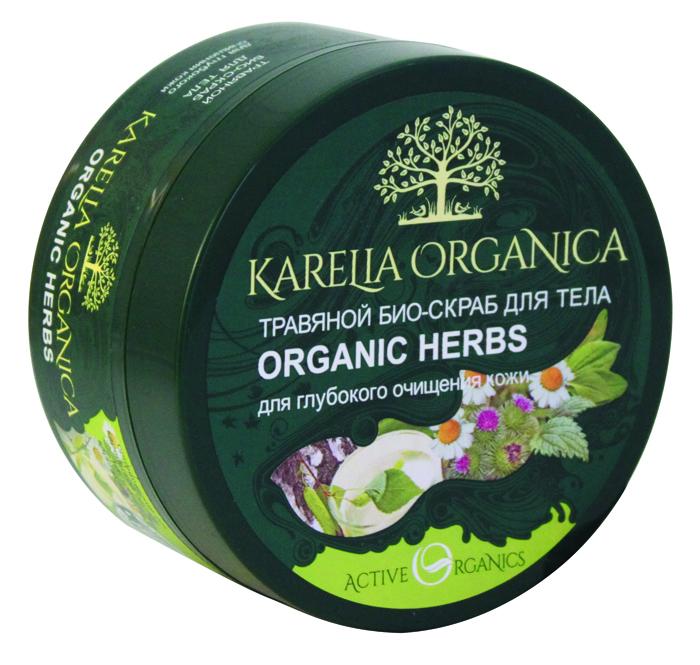 Karelia Organica Био-Скраб Organic HERBS ТРАВяной, 220 мл6018001724Травяной био-скраб для тела Organic Herbs эффективно очищает, отшелушивает и удаляет отмершие клетки, способствует процессу регенерации и обновлению кожи, дарит ощущение легкости и комфорта. Органический сок карельской березы насыщает кожу витаминами и минералами, увлажняет. Дикие карельские травы ромашка, череда, подорожник, лапчатка, репейник, крапива и душица, выросшие в экологически чистых лесах Карелии и наполненные живой энергией природы, оказывают противовоспалительное, тонизирующее, укрепляющее и регенерирующее действие.